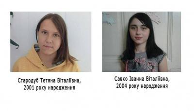 На Буковине разыскивают двух воспитанниц приюта для детей