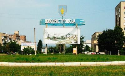 В бюджете Новоднестровска образовался дефицит в 2 млн грн: ГАЭС прекратила платить налоги городу
