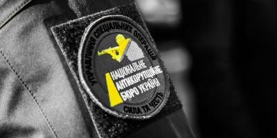 НАБУ повідомило про підозру ще 2 чиновникам Міноборони