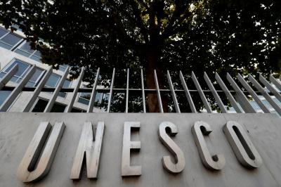 США, на знак протесту, вийшли з ЮНЕСКО