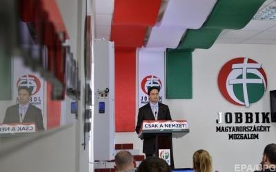 """В Закарпатській ОДА розповіли, хто організував сепаратистську акцію """"Самовизначення Закарпаття"""" в Угорщині"""