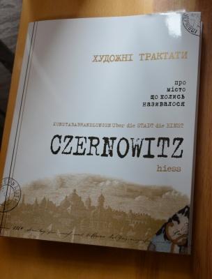 Город, который когда-то назывался Czernowitz - в книге известного художника
