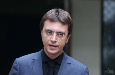 Омелян анонсировал запуск 7 новых авиарейсов из Львова