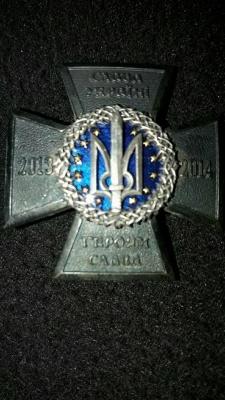 Капелланов из Буковины наградили народным знаком «За мужество»