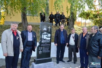 У селі на Буковині відкрили пам'ятник чорнобильцям