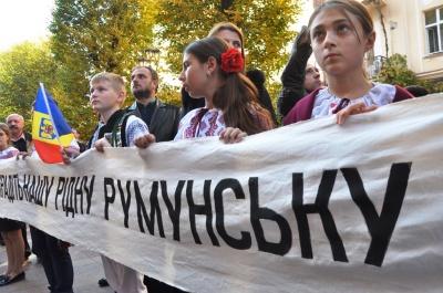 В Черновцах румынские организации обратились к Фищук и Мунтяна по закону «Об образовании»