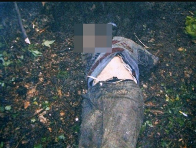 У лісі на Буковині знайшли мертвого грибника