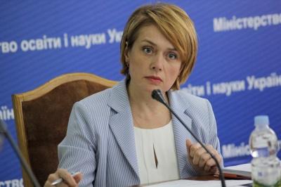 Міністр освіти у Чернівцях відвідає румунську школу та ЧНУ