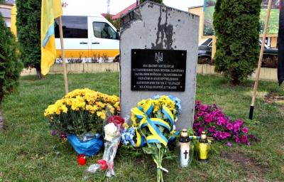 На Буковині відкрили меморіальну дошку герою АТО