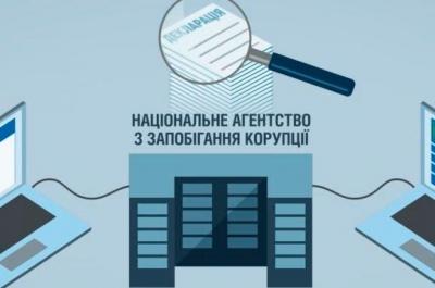 НАЗК проверит электронную декларацию Бурбака