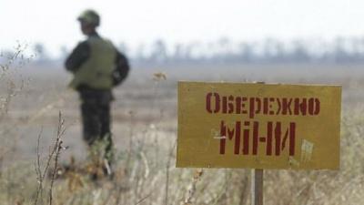 Донбас може стати одним із найбільш замінованих регіонів світу