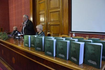 У Чернівцях презентували книгу про першого ректора ЧНУ
