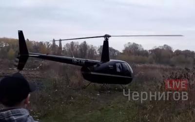 У Чернігові вертоліт приземлився біля зупинки, забрав пасажира, і полетів (ВІДЕО)