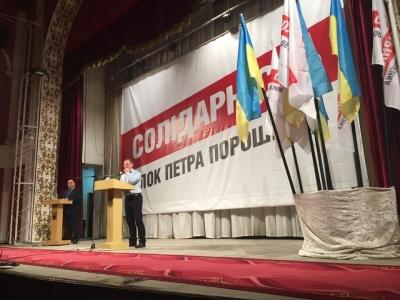 У Чернівцях «БПП» проведе збори міського штабу партії 27 жовтня