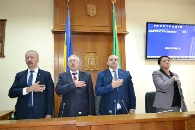 Черновицкий облсовет соберется на очередную сессию 8 ноября