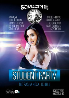 """Student party"""