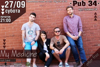Rock band «MY MEDICINE»
