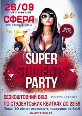 Super Student Party