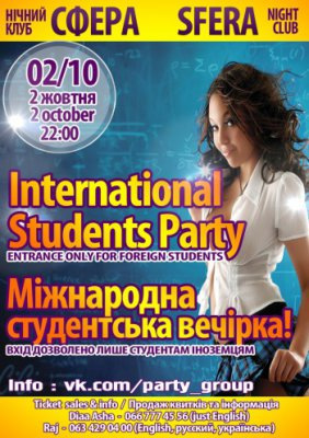 Private International Parties in Chernivtsi