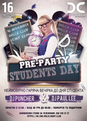 День студента: Pre Party @Dolce Club
