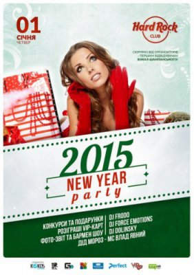 New Year Party 2015 @Hard Rock Club