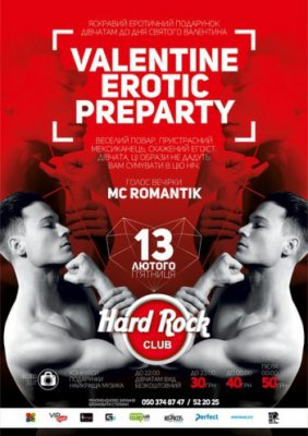 Valentine Erotic Preparty @Hard Rock Club