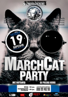 MARCH_CAT PARTY @Sorbonne