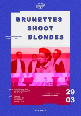 Brunettes Shoot Blondes @ НК «Avangard»