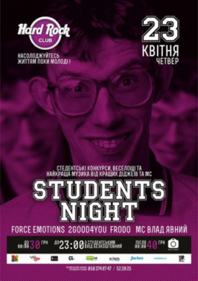 Students night @Hard Rock Club