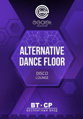 «Alternative Dance Floor» @ РК «Egoist Palace»