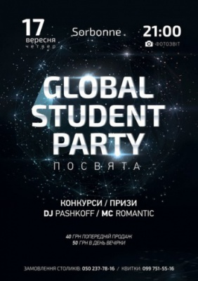 [17.09.15] GLOBAL STUDENT PARTY @Sorbonne