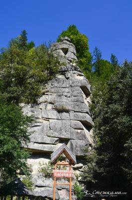 Невідома Буковина: Зачарована скеля, якій виповнилося 45 млн років
