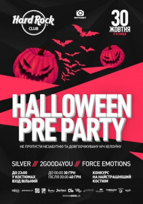 [30 ЖОВТНЯ] PRE PARTY HALLOWEEN @ Hard Rock Club