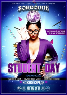«Student day»