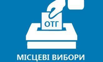 Стали відомі переможці виборів голів ОТГ на Буковині
