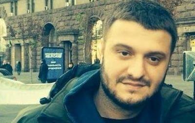 Сину Авакова вручили підозру
