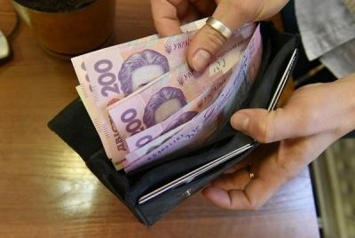 Средняя зарплата украинский в сентябре немного выросла