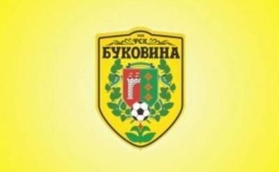 """""""Буковина"""" програла виїзний матч, пропустувши 3 м'ячі"""