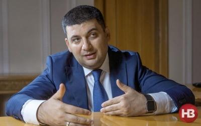 Гройсман відзвітував про успіхи в ремонті українських доріг з початку року