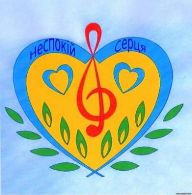 Незрячий музикант з Буковини став переможцем всеукраїнського фестивалю