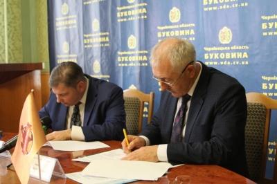 Чернівецька ОДА підписала Меморандум про співробітництво з «Ощадбанком»