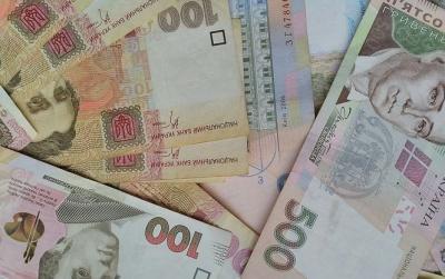 Держборг України перевалив за 2 трильйони