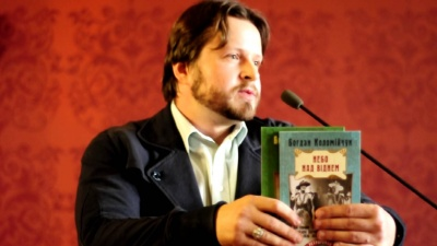 У Чернівцях презентують історико-авантюрний роман для повнолітніх