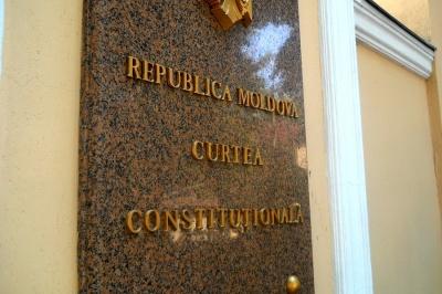 У Молдові Конституційний суд змінив назву державної мови