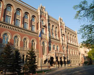 Український банк купили китайці