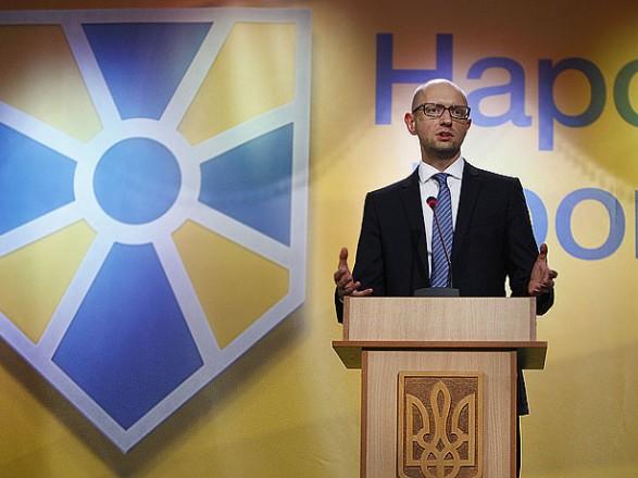 З'їзд «Народного фронту»: Яценюк подякував Порошенку зазвільнення зпосади прем'єра