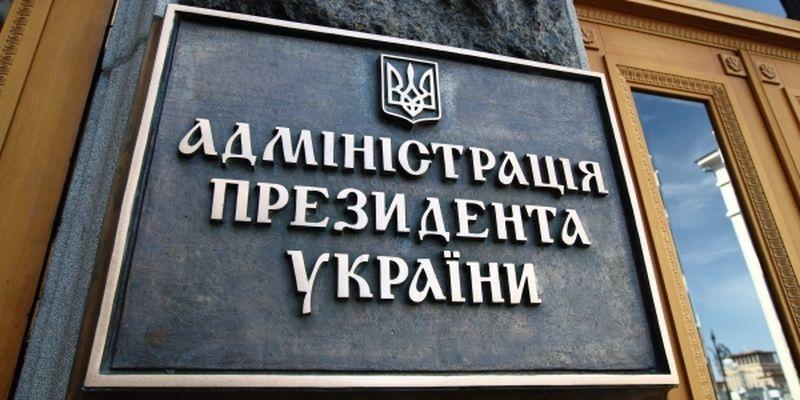 Працівник НАЗК розповіла, щоАП і Корчак фальсифікують перевірки декларацій