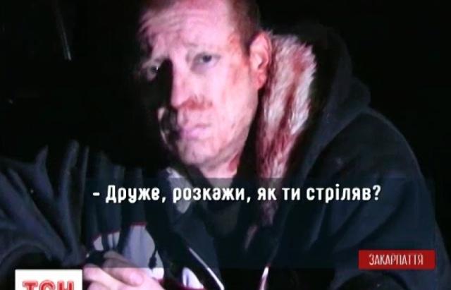 ЗМІ: Під час спецоперації наЗакарпатті затримали організатора «приватної кордону»