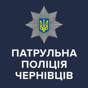 Поліцейські у Чернівцях врятували чоловіка, який стрибнув з моста