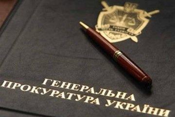 ГПУ втратила право розслідувати злочини вчинені вищими держчиновниками та правоохоронцями